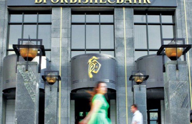 Вкладчики банка Курченко и «Меркурия» рискуют остаться без денег