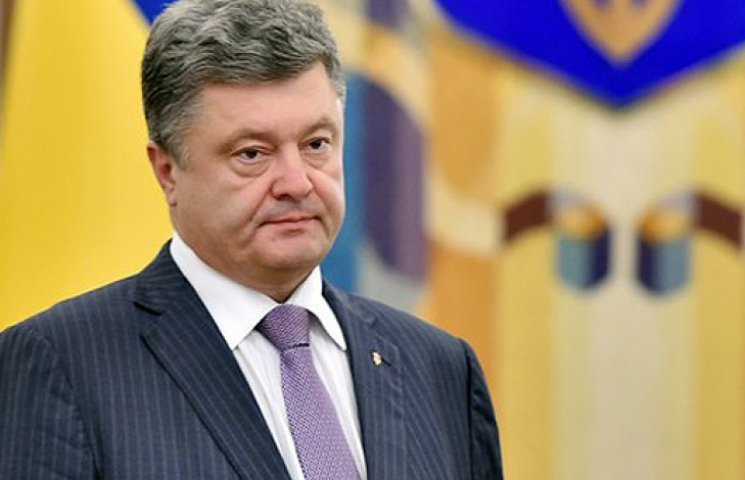 Порошенко: Украина находится в состоянии войны