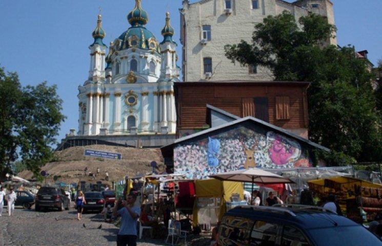 В Украине провален туристический сезон