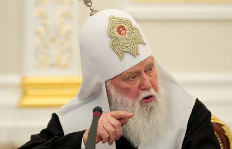 Филарет призвал Кирилла не лгать и остановить Путина