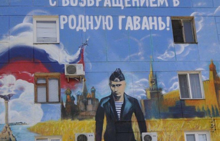 Российская агитмашина начала готовиться к суду по Крыму