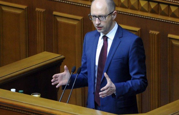 Яценюк придумал, как заблокировать строительство российской трубы в обход Украины