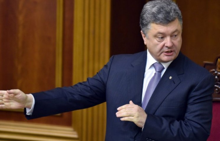 Порошенко подписал указы о назначениях Яремы и Климкина