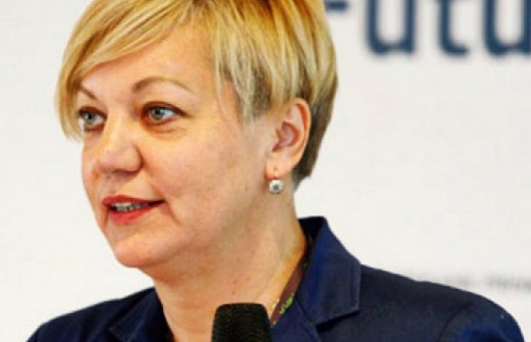 Новый глава НБУ напишет банковскую стратегию до 2020 года