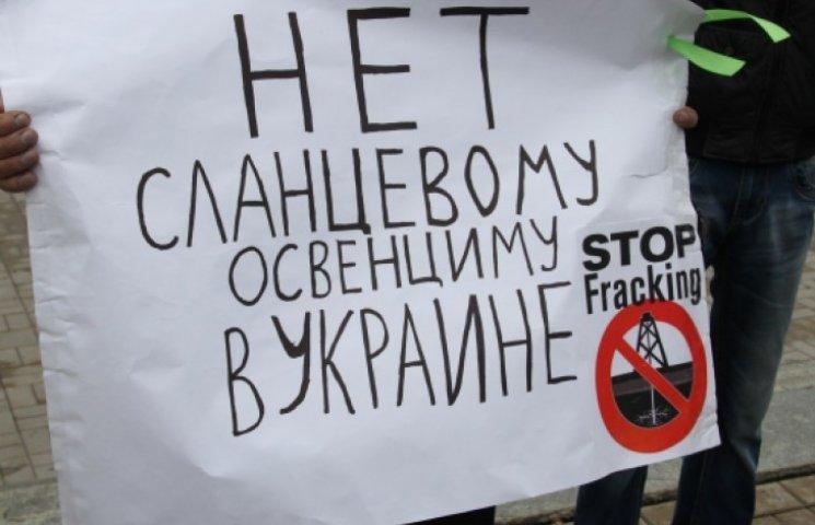 Путин платит за дискредитацию добычи сла…