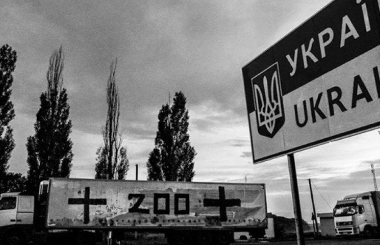 В Россию свозят трупы боевиков, но родственникам не отдают