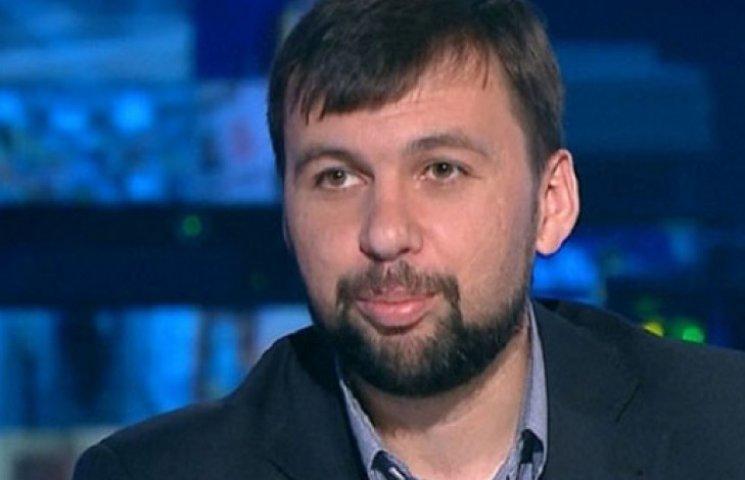 Пушилин надеется, что «Путин не сольет Донбасс»