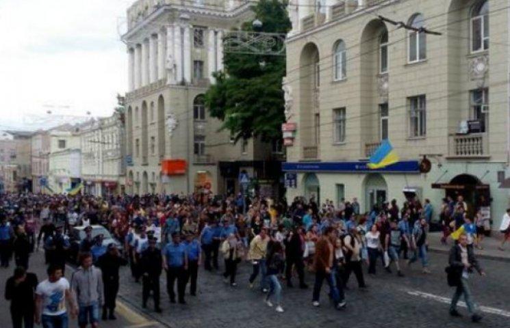 Как милиция разгоняла и била евромайдановцев в Харькове