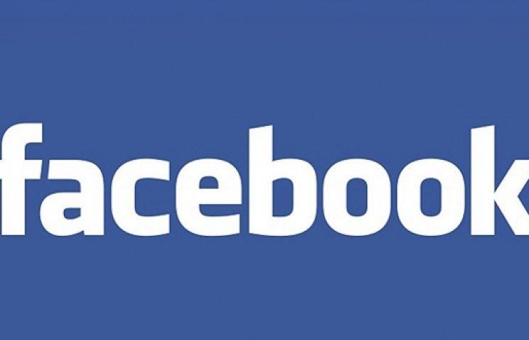 Получасовой «глюк» лишил Facebook $500 млн