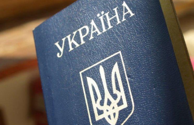 Гражданство Украины получит каждый, кто инвестировал в экономику страны более $100 тыс.