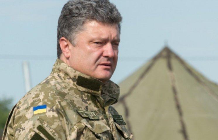 Порошенко подписал закон о соцзащите военнослужащих и их семей