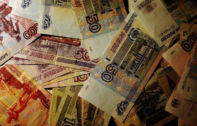 Луганщину наводняют миллионами фальшивых российских рублей