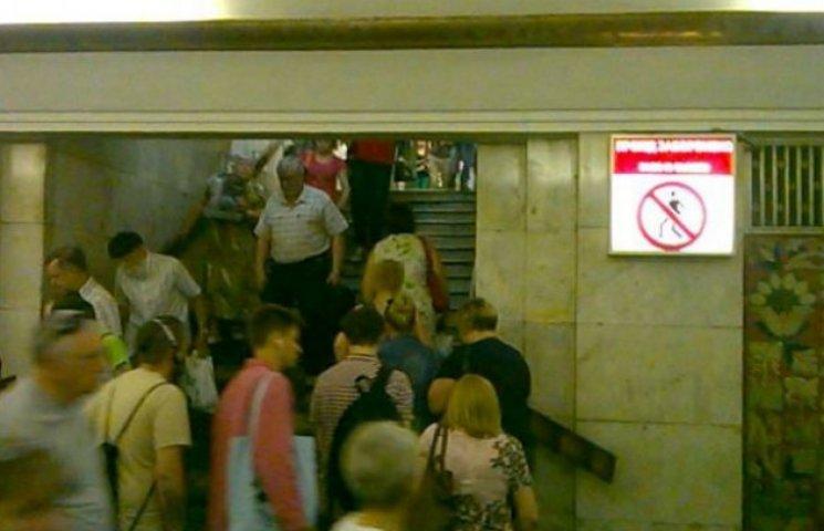 Пасажири київського метро чхали на правила підземки (ФОТОФАКТ)