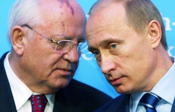 """Чи поведеться знову Захід на нову """"пєрєстройку"""" в Росії"""