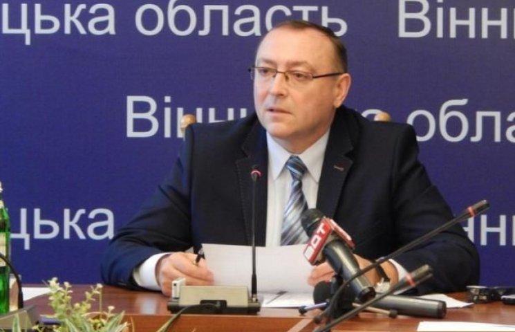 Вінницький губернатор - номер два в Україні