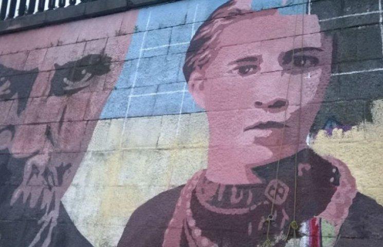 На столичному березі Дніпра з'явився портрет Лесі Українки (ФОТО)