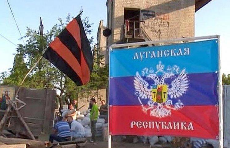 """Сепаратистський Донбас: підсумки травня у """"ЛНР"""""""