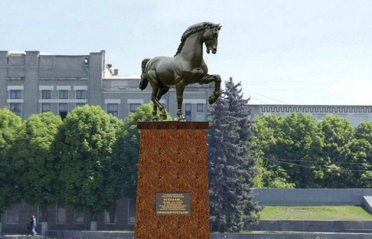 """Замість поваленого Леніна у Павлограді хочуть """"вмонументалити"""" коня"""