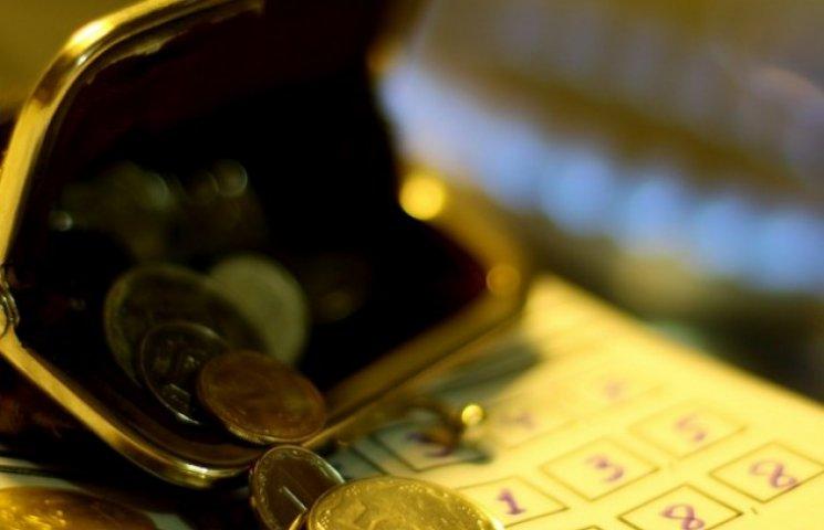 """Вінничанин через суд домігся 50-відсоткової знижки на оплату """"комуналки"""""""