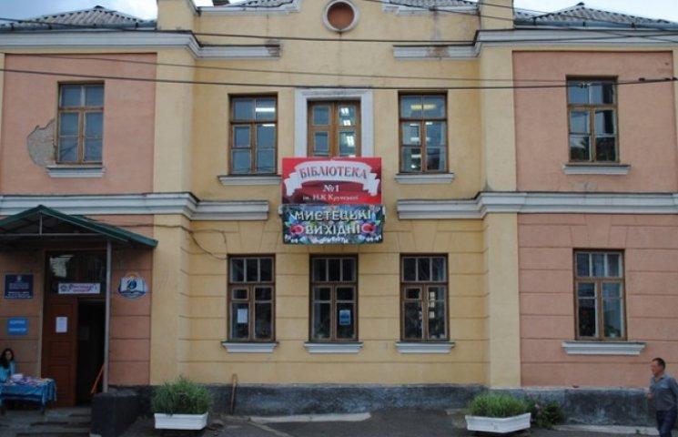 Читальні Вінниці прикрасять кримськими орнаментами