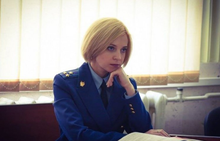 Няш-прокурорка хоче покарати людей, які не пустили автобус з кримськими силовиками розганяти Майдан (ВІДЕО)