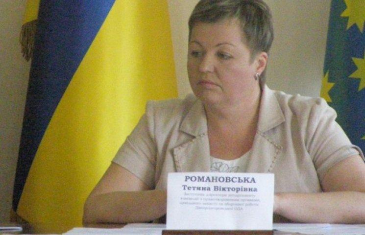 На Дніпропетровщині бійці АТО не поспішають отримувати пільги