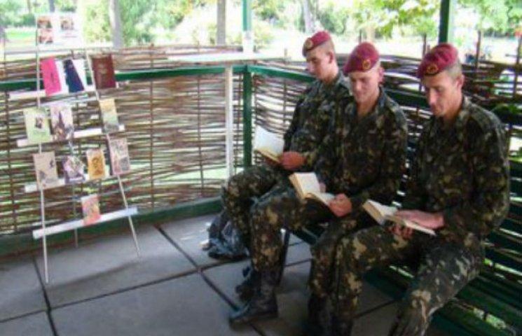Сумські бібліотеки збирають книги для АТО