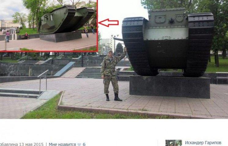 """У Луганську """"засвітилися"""" військовослужбовці зі ще одного підрозділу ГРУ (ФОТО)"""