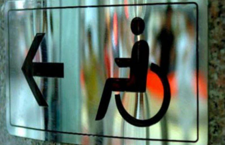 На Сумщині інвалідів АТО запрошують безкоштовно навчатися