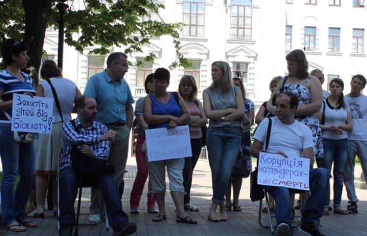 У Дніпропетровську хворі на гемофілію вимагали не закуповувати вбивчі препарати (ФОТО)