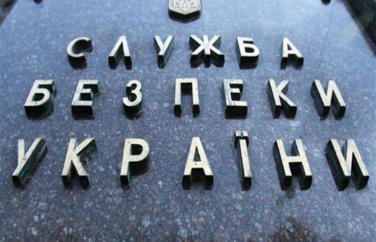 На Сумщині розслідують 21 справу про сепаратизм і терроризм