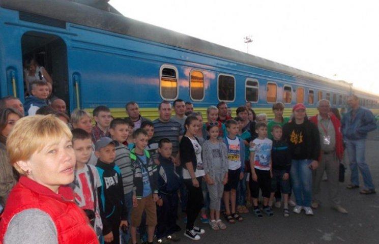 Дітей сумських прикордонників - учасників АТО - відправили на відпочинок до Прикарпаття