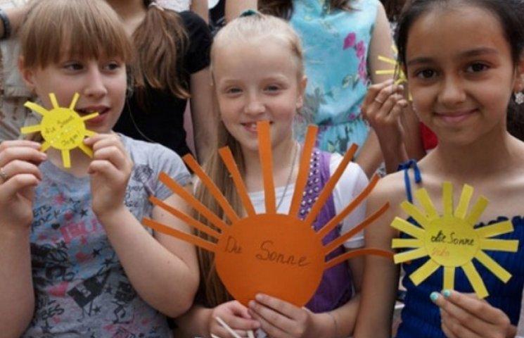 На Закарпатті відкрилися літні мовні табори для дітей