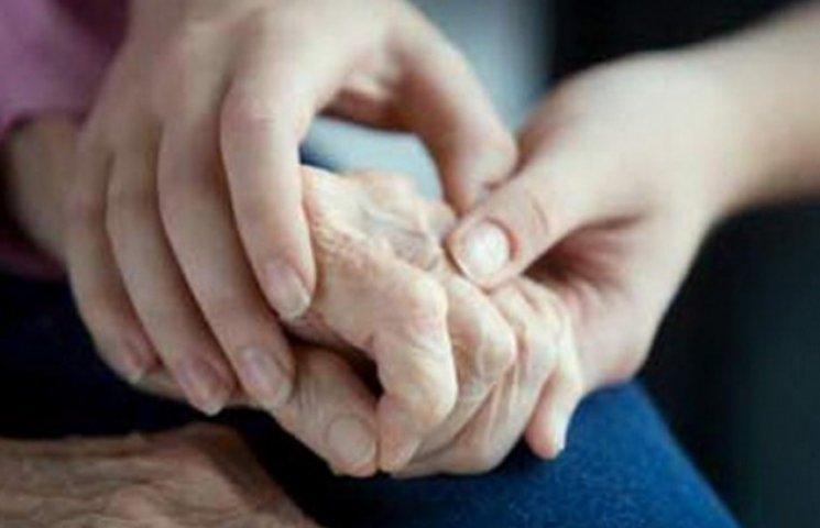 Ракошинська лікарня Червоного Хреста - останній притулок для забутих дітьми стареньких (ВІДЕО)