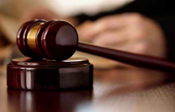 Колегія суддів визнала незаконним розпорядження голови Закарпатської ОДА