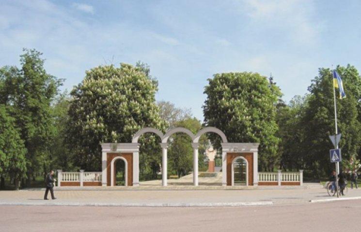 Мер Білопілля хоче замість Леніна встановити пам'ятник Богородиці (ФОТОФАКТ)