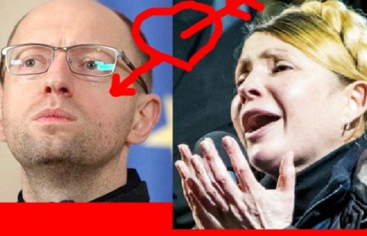 Тимошенко та Яценюк. Від кохання до ненависті - один рік (ФОТО)