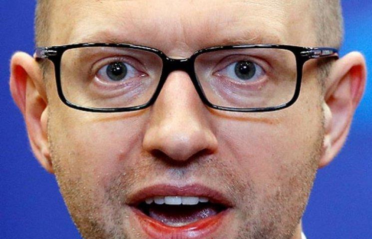 """Яценюк знайшов """"яйця"""", які заважають """"та…"""