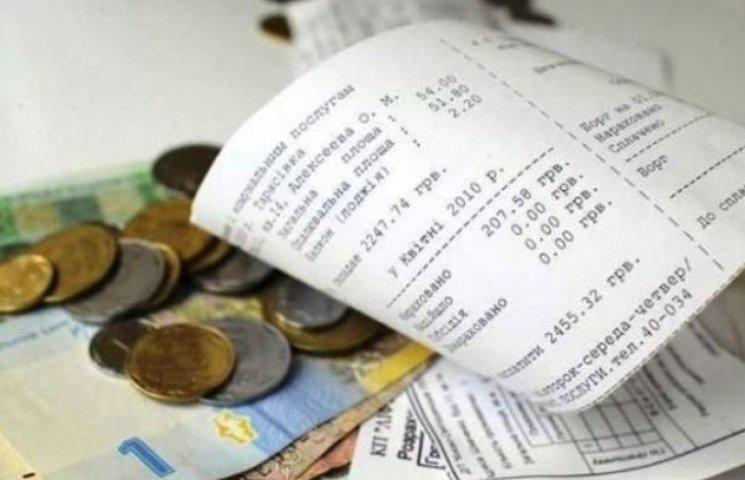 На Закарпатті субсидії хочуть отримати понад 14 тисяч краян