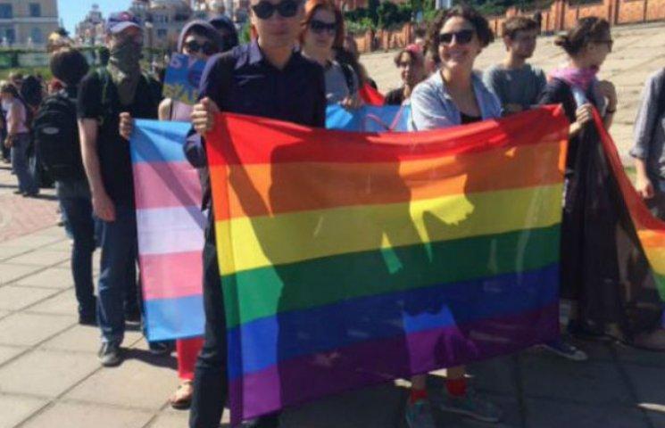 Гей-парад у Києві завершився: Марш тривав не більш півгодини (ФОТО)