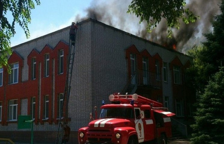 У Дніпропетровську спалахнув дитячий садочок (ФОТО)