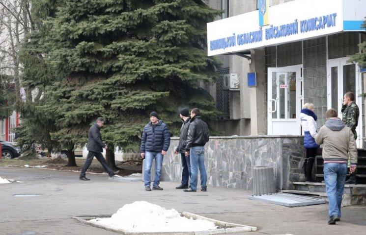 На Вінниччині розпочато призов військовозобов'язаних на навчання з територіальної оборони