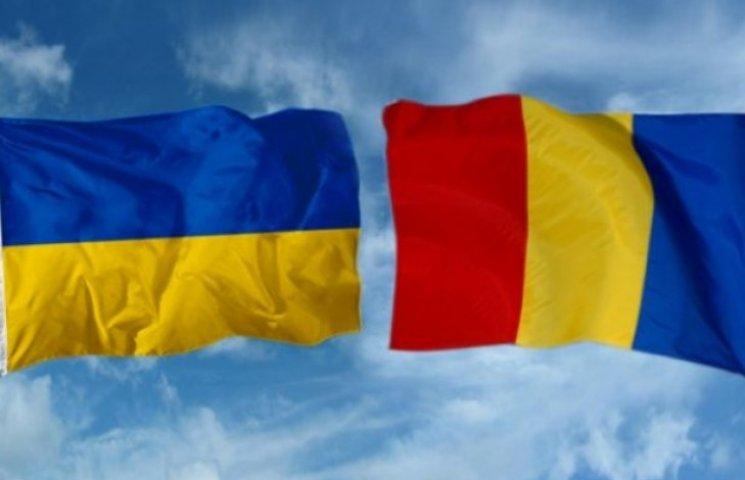 Тячівські депутати просять відкрити консульство Румунії в Солотвині