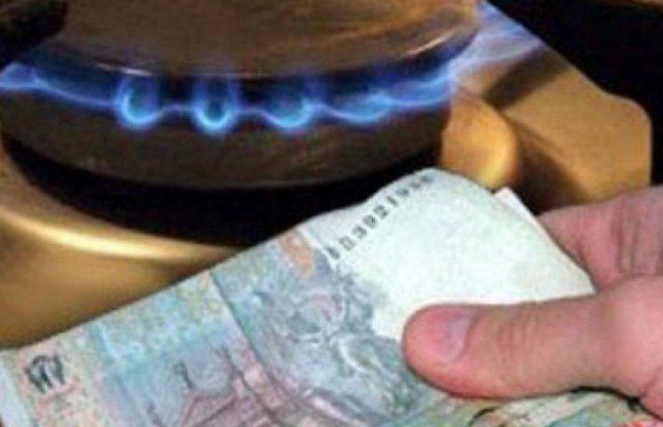 """Бідні газовики """"просвітили"""" закарпатців, куди йдуть гроші, сплачені за дорогий газ"""