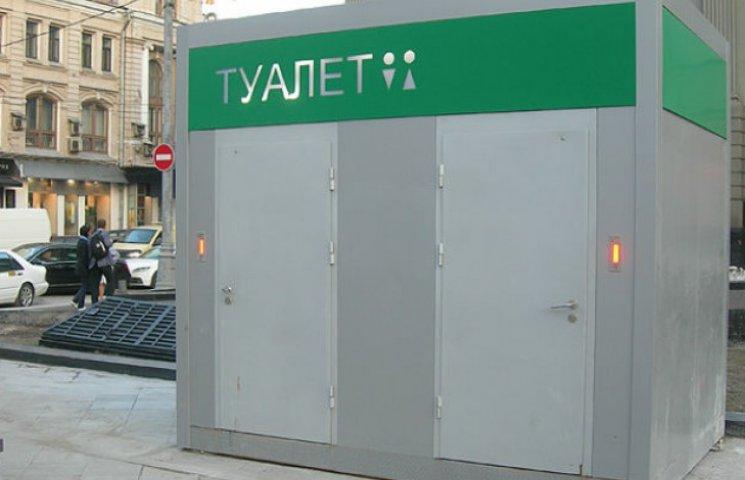 Дочекались: Кличко побудує вбиральні на Андріївському узвозі