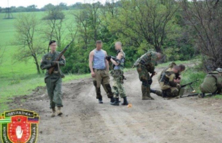 """В загонах терористів прибуло: сепаратистська """"П"""