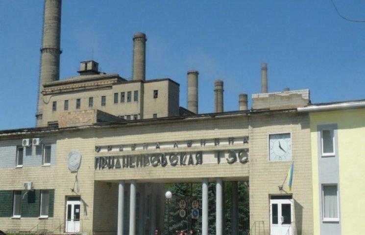 На Придніпровській ТЕС вперше за 60 років працює лише один енергоблок (ФОТО)