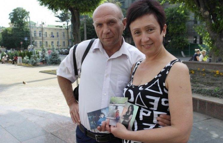 Батьки Віти Заверухи: Вона нічого не знала, що там в Києві трапилось