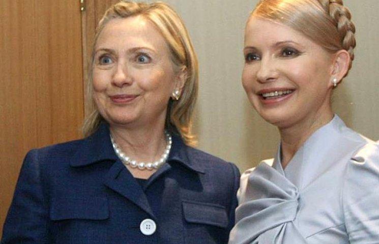 Політична байка: Як Тимошенко проміняла Порошенка на Клінтон
