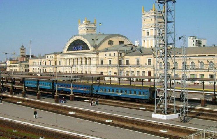 Південну залізницю також декомунізовали